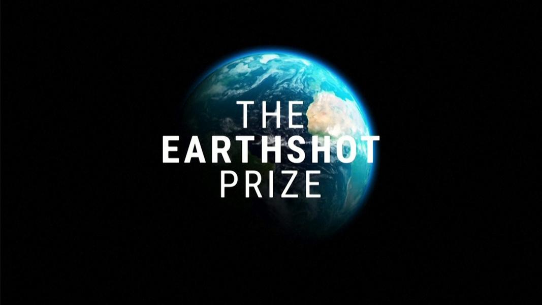 EARTHSHOT: UN PREMIO MULTIMILIONARIO PER COLORO CHE SALVANO IL PIANETA. UN VERO PREMIO NOBEL PER L'ECOLOGIA?